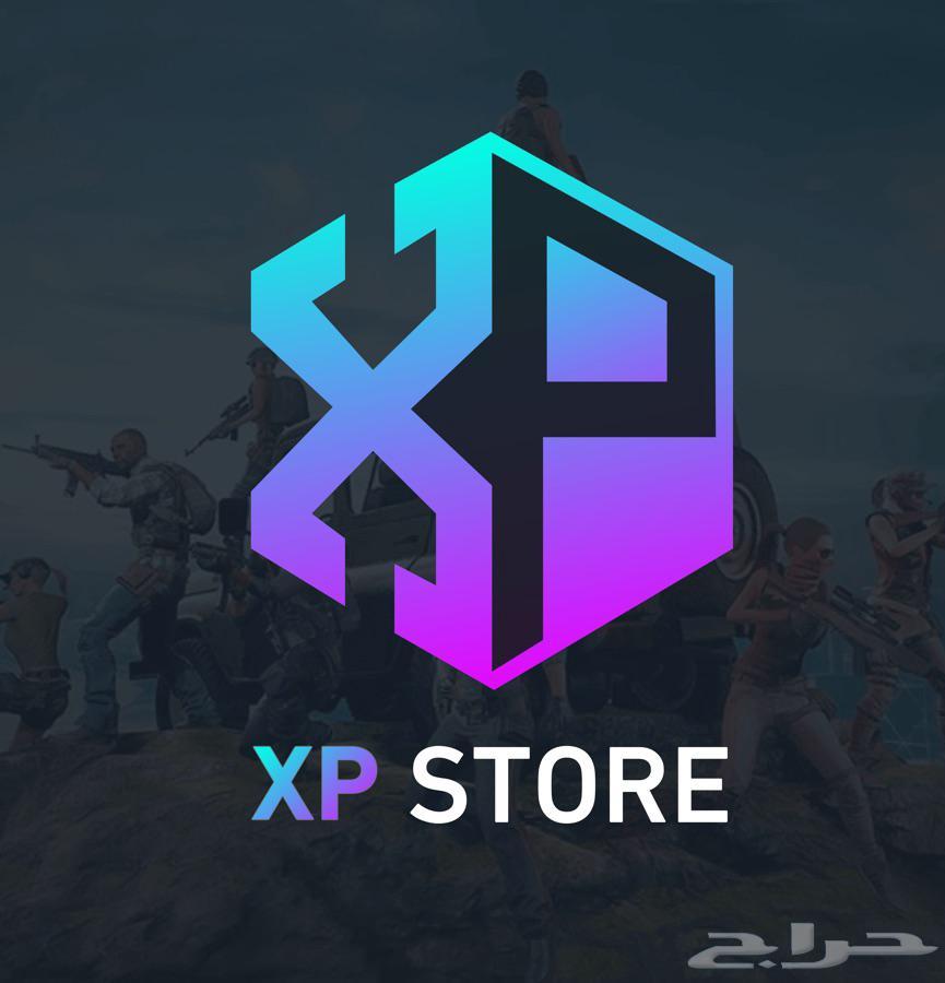 عمل حساب في متجر xp store