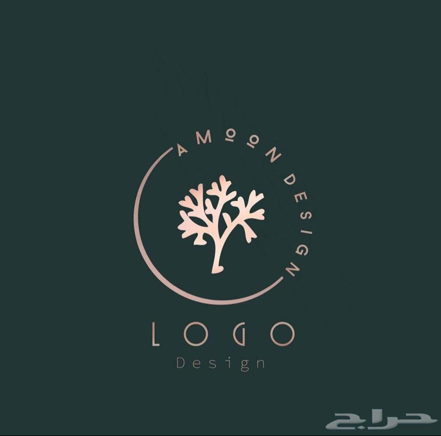 تصميم شعار ( لوقو ) لاي مشروع .. 40 ريال فقط.((مميز وجذاب ))
