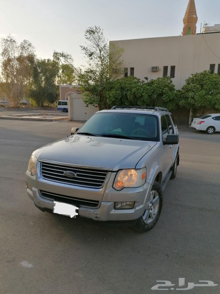 الرياض حي الوادي