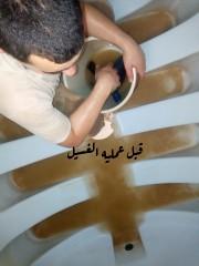 شركة غسيل خزانات بالدمام والخبر والقطيف