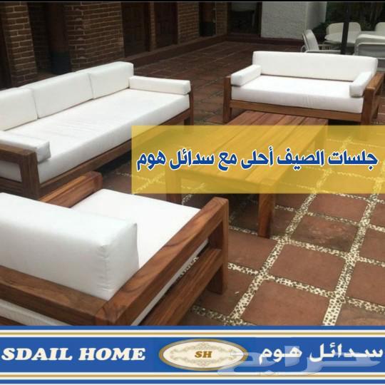 جلسات خارجية تفصيل حسب الطلب
