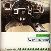 تدريب قيادة ل سواقين الجدد سعوديين ومقيمين