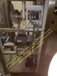 بيت المعدات لصيانة معدات المطابخ والمغاسل