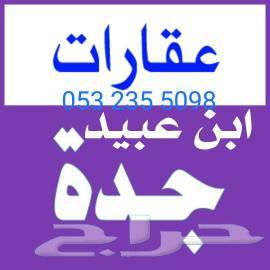 للبيع ارض في مخطط طيبه الفرعيه الجزء 598 و600