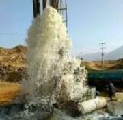 كشف مياه آبار ارتوازية السطحية الجوفية