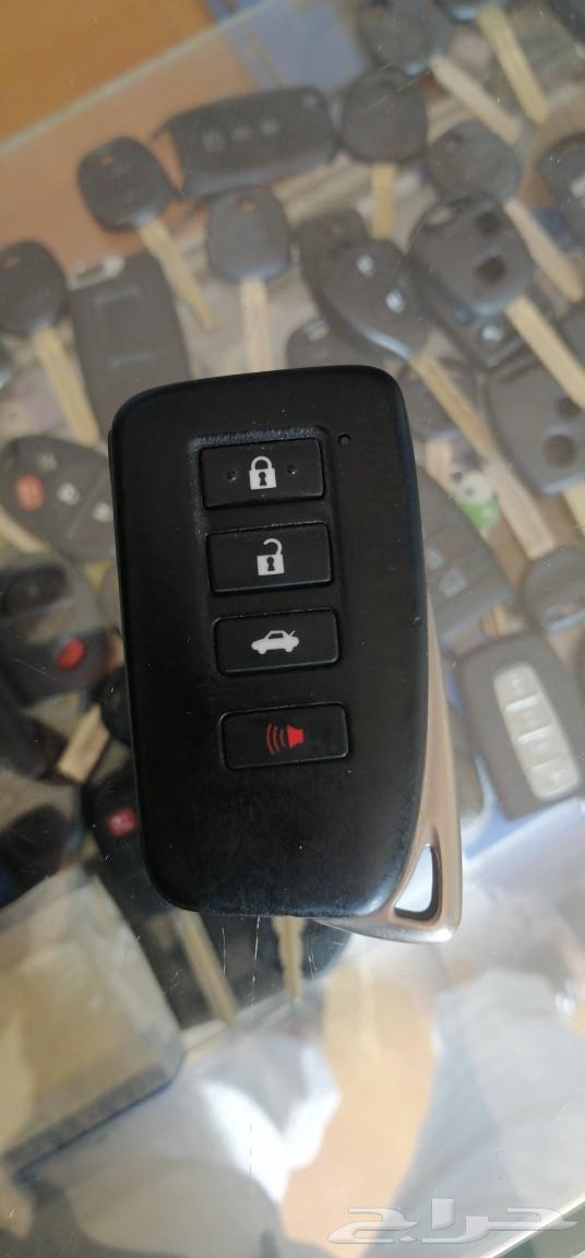 محل مفاتيح في جدة لشغل جميع أنواع المفاتيح