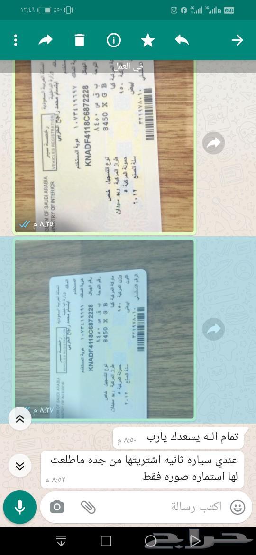 معقب مرور تغير لون لوحات نقل ملكيه خصوصي