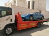 سطحة هيدروليك جده الرياض النقل سيارات